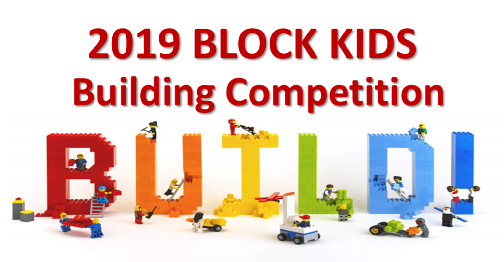 2019 block kids build logo
